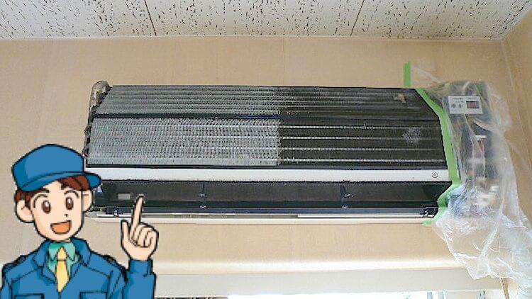 千葉県のお客様 エアコンクリーニング同時割引20%OFF