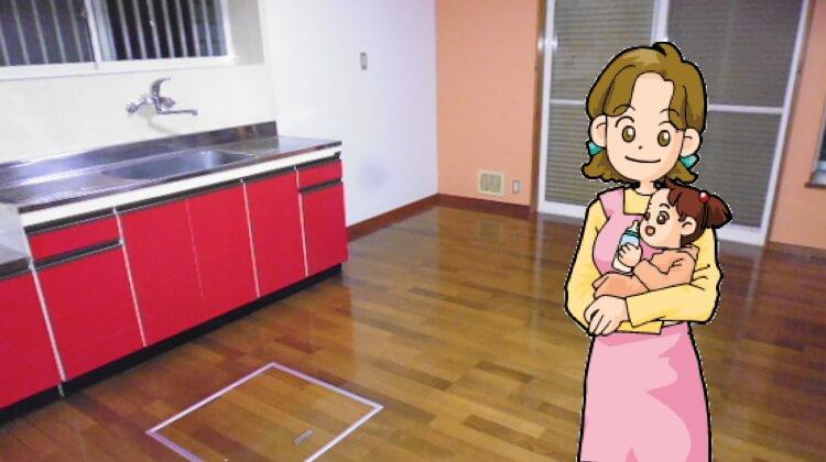 セレクト清掃(ハウスクリーニング)は千葉のアースホームサービスへ