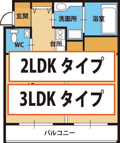 介護施設の2LDK・3LDKタイプの間取り図