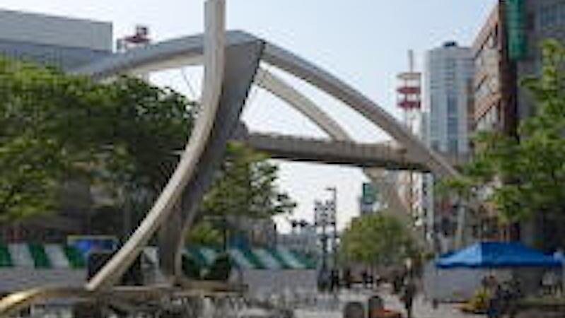 chiba chuo city