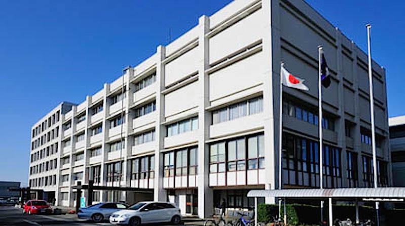 Yachiyo city office