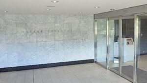 千葉県 佐倉市 ルネ京成佐倉グランレジデンス 入居前清掃 アイキャッチ