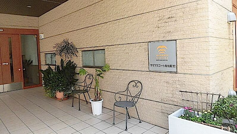 千葉県 柏市 高齢者向け住宅・ハウスクリーニング( 入退去清掃)