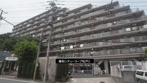 千葉県松戸市 マンション 藤和シティコープ松戸2 在宅スポット清掃 (浴室)